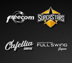 Freecom Website Update