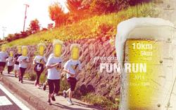 Freecom Fun Run 2014