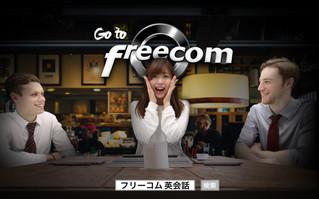 Freecom Newポスター撮影