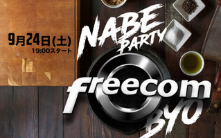 Freecom Fukushima Autumn Party