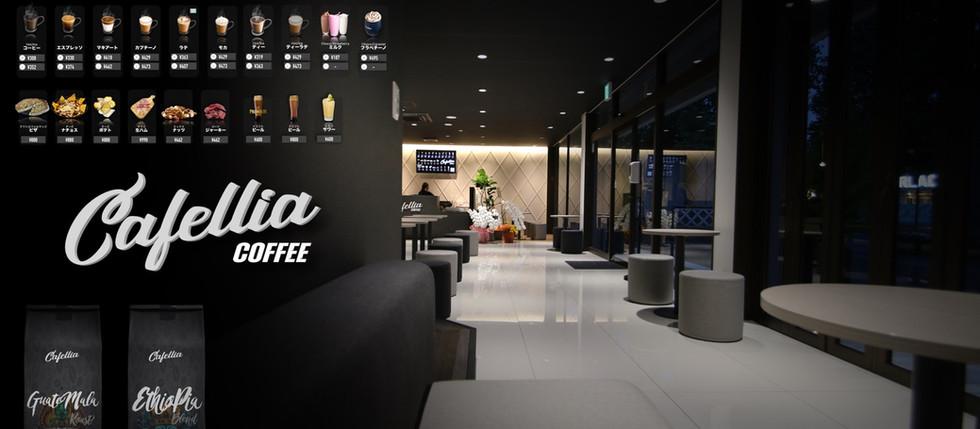 Cafellia   Concept Cafe