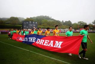 2017 WALK TO THE DREAMチャリティーマッチ presented by I&IグループいわきFC vs ベガルタ仙台