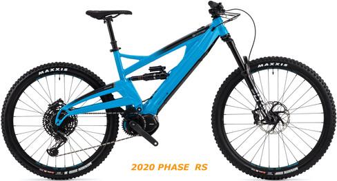 2020 Phase RS Blue.jpg