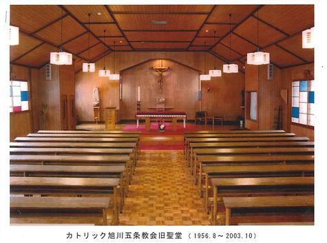 木造の五条教会.JPG