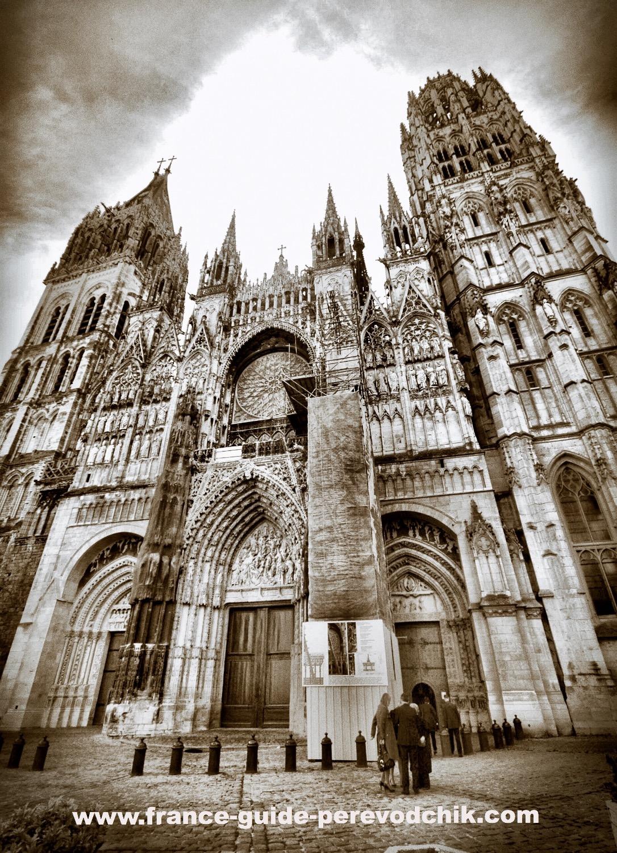 Базилики и соборы