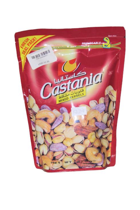 Castania Mixed Kernal
