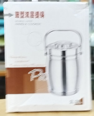 Double layer Handle Cooker