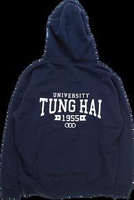 藍帽T背面.png
