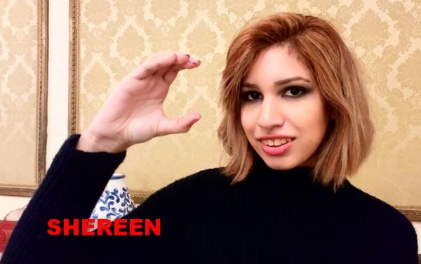shreen
