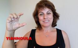 yiannoula