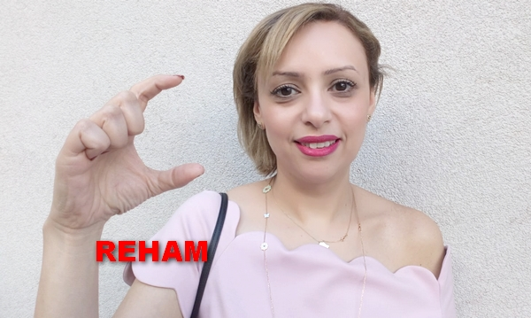 reham2