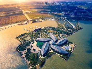 中欧商业新机遇,临港新片区有何特别?