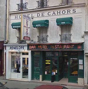CAH_Présentation_du_projet_architectural