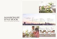 Pure & S Design Kobe 株式会社ピュア&エスデザイン神戸 パンフレットのコンテンツ作成