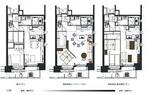 Pure & S Design Kobe 株式会社ピュア&エスデザイン神戸 基本間取り、メニュープランの設定