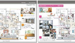 P&Sデザイン神戸 Pure & S Design Kobe 株式会社ピュア&エスデザイン神戸 様々なご提案とワークフロー