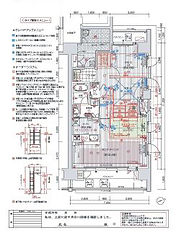 P&Sデザイン神戸 Pure & S Design Kobe 株式会社ピュア&エスデザイン神戸 設計変更