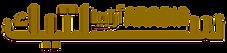 Copy of Celtic Arabia logo_edited.png