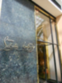 Christian Louboutin Dubai 3.JPG
