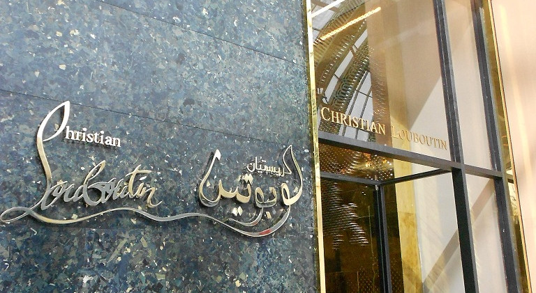 Copy of Christian Louboutin Dubai 3.JPG