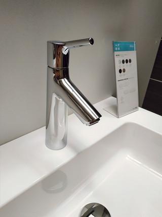 Mitigeur lavabo Talis S100 140€ TTC