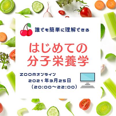 hajimete-210325.png
