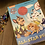 Thumbnail: Little Golden Book - Paw Patrol All Star Pups