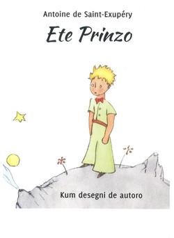 espéranto réformé