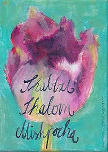 Shabbat_shalom_flower.JPG