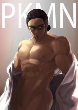 【PKMN/ククイ】脱