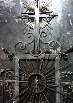 Detail from gate