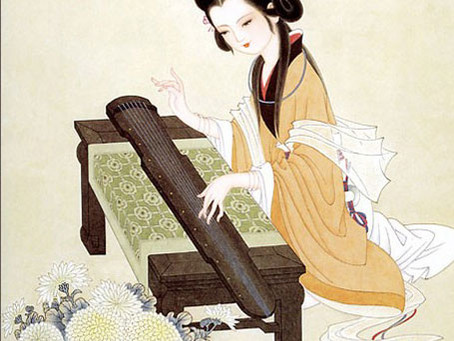 Traditional Chinese Instruments - Gu Qin