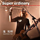 Super ordinary2 配信ジャケ.jpg
