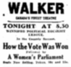 Walker-Theatre.jpg