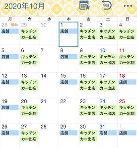 7CAF5AC1-D833-4D2F-ABB8-DCB4513DF456.jpe