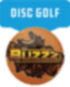 DiscGOlfIcon (1).png