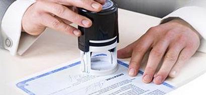 yetki-ve-sertifikalarimiz-1426853052-k.j
