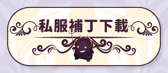 0712RO-icon下載2.png