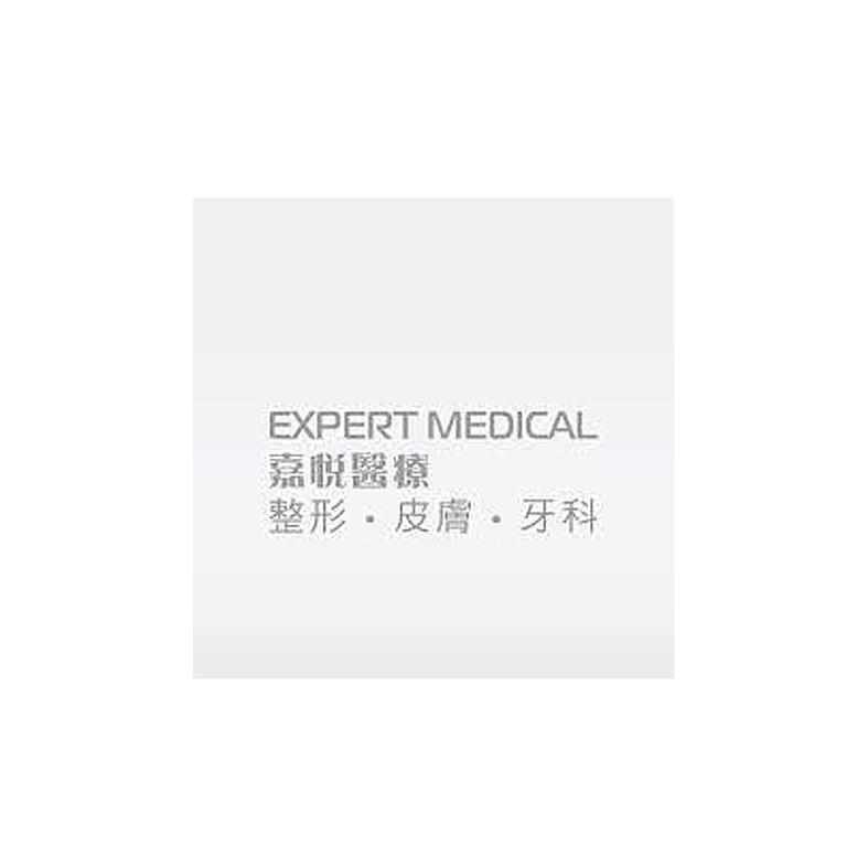 香港小姐冠軍-譚小環 集團簡介 Expert Medical嘉悅醫