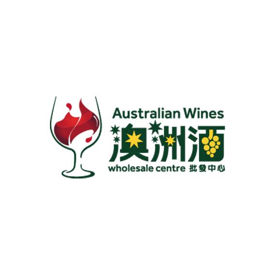 AUSTRALIAN WINES WHOLESALE CENTRE