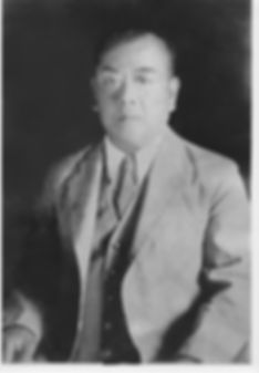 кобудо Модэн Ябику (1878-1941)