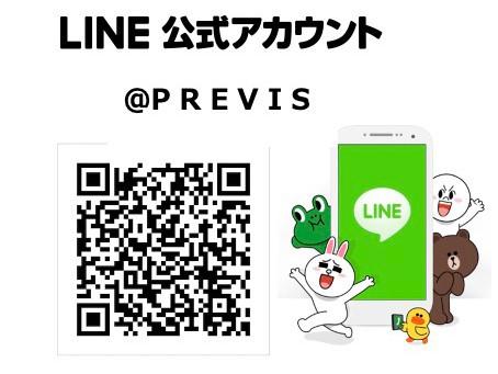 新しいLINE@の登録おねがいします☝️