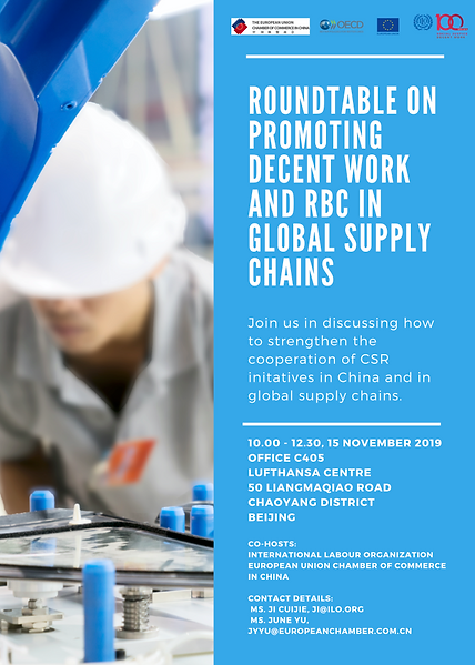 China ILO-Eurocham Roundtable flyer.png