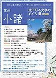 めぐり道map.jpg