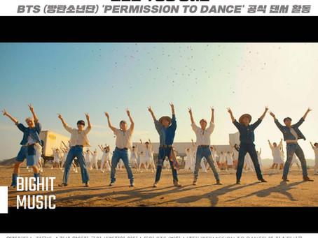 BTS (방탄소년단) 'Permission to Dance' 전속 백업댄서활동 [엘제이 전문반 양어진]