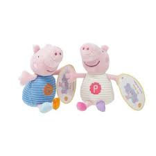 Peppa & George Pig Rattle & Chime - sold separately