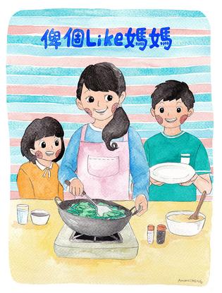 Illustration for Oxfam Hong Kong