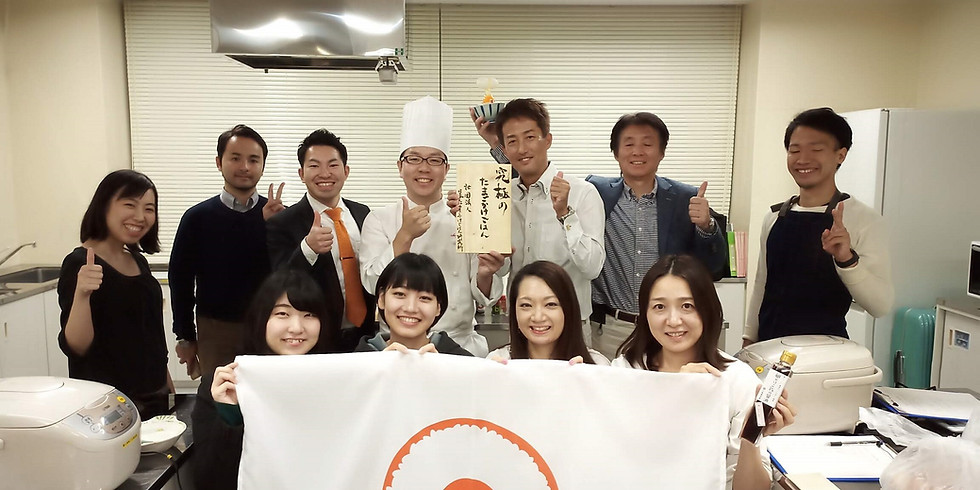 【ご参加ありがとうございました】第8回 日本たまごかけごはん研究会