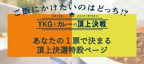 202109_有明ガーデン_追加2.png