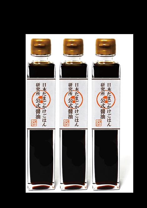 【特別3本セット】日本たまごかけごはん研究所公式醤油